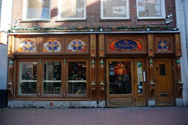 Coffeeshop 'De Dampkring'